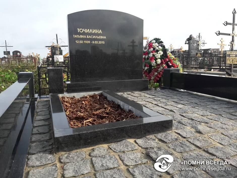 Цоколь из габбро-диабаза Алексеевка Эконом памятник горизонтальный Волна Еманжелинск